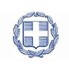 Ambassade de Grèce en France